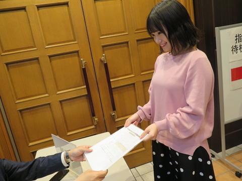 【HKT48】朝長美桜「6回目の総選挙。立候補するか本当に悩みました。目標は選抜」
