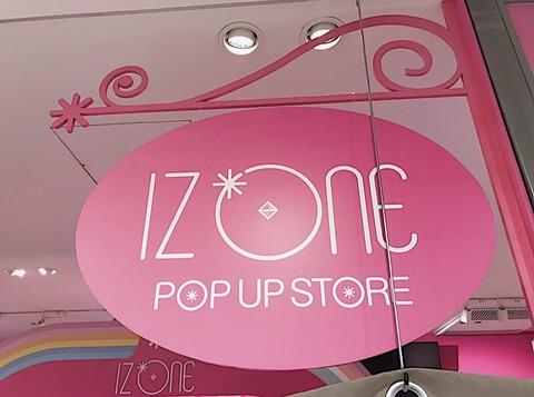 【速報】IZ*ONE、POP UP STOREがSHIBUYA 109にオープン!!!