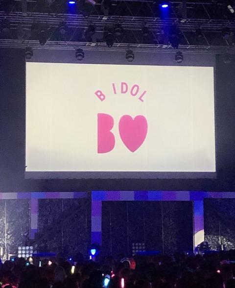 【朗報】NMB48吉田朱里のコスメブランド「B IDOL」が発足!!!