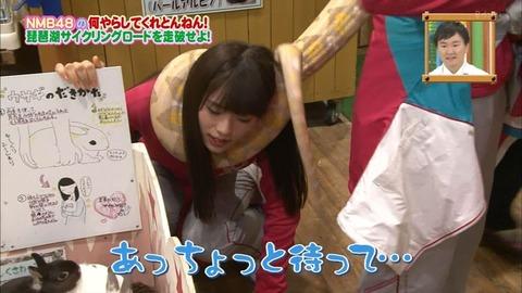 【NMB48】いつもニコニコしてるなぎちゃんが怒ったらどうなるの?【渋谷凪咲】