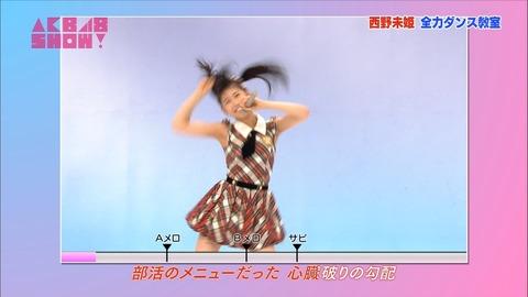 【AKB48G】独特の癖のある踊り方をするメンバーって誰?【ふしぎなおどり】