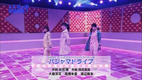 【AKB48SHOW!】まゆゆ朱里涼花のパジャマドライブ仕上がり過ぎ