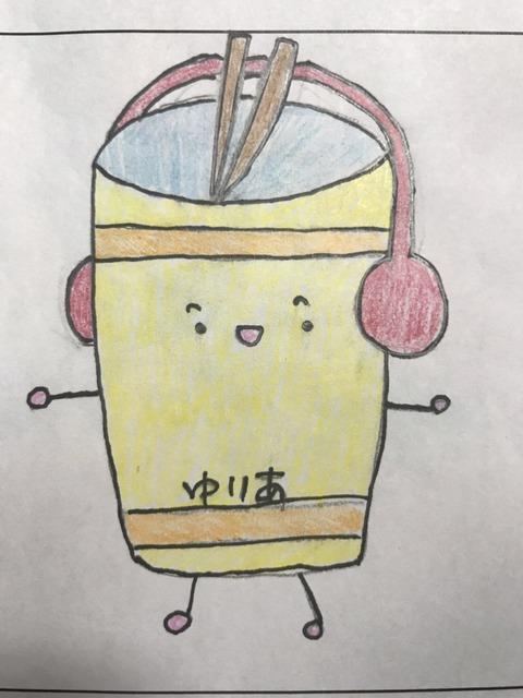 【悲報】NMB48三宅ゆりあちゃん、締め切りを間違えてSHOWROOMアバター作れず