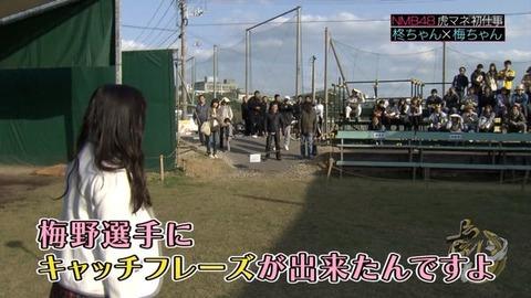 【悲報】阪神の若手イケメン捕手がNMB48薮下柊作のダサいキャッチフレーズを無理矢理やらされる