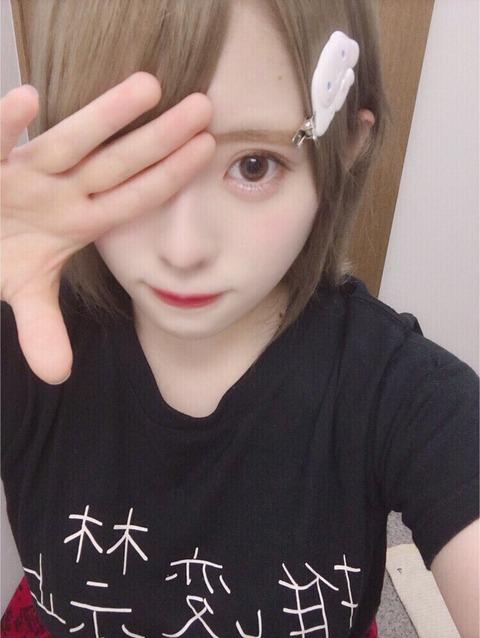 【NMB48】武井紗良「ドッペルゲンガーがあった後の対策ってありますか?」【さららん】