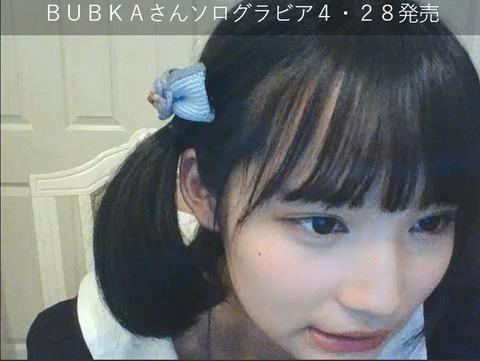 【AKB48】矢作萌夏っていきなりゴリ推しされて光宗みたいならないか心配