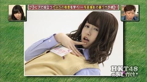 【画像あり】HKT48からセクシーすぎるがメンバーが遂に発掘される!!!