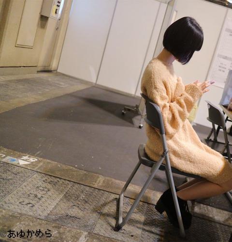 【NGT48】おかっぱ様、尊い【高倉萌香】