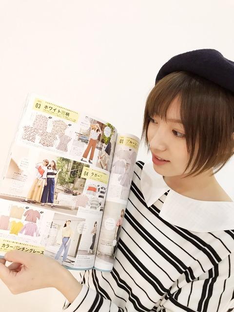 【NMB48】太田夢莉ちゃん、なんだかんだ言ってもやっぱり可愛い
