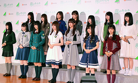 【悲報】まいじつ「平手友梨奈が去った欅坂46。後輩・日向坂46に冠番組惨敗でオワコン」