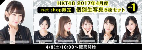 【HKT48】はるっぴが遂に活動再開?【兒玉遥】