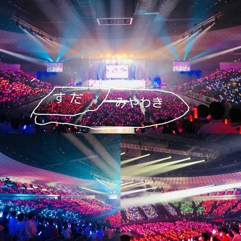 【AKB48総選挙】須田亜香里(2位)と宮脇咲良(3位)の推し席が何かおかしいwwwwww【感謝祭】