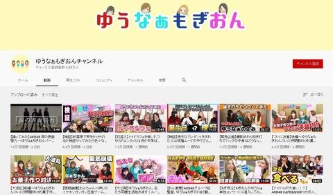 【圧巻】川口春奈が飯食うだけの動画が1日で80万再生!!!これが芸能人パワーだwww