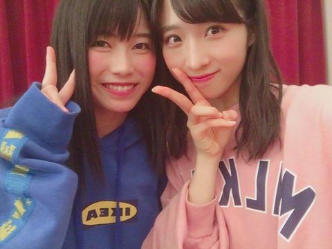 【AKB48じゃんけん大会】ゆいゆいが総監督と組んだことによりチーム8全員参加の可能性が無くなる【横山由依・小栗有以】