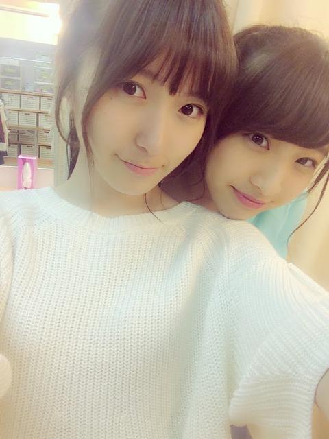 【AKB48】橋本耀の思い出を語るスレ【ぴっかりん】