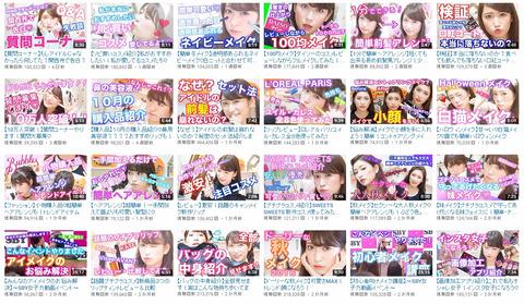 【NMB48】吉田朱里の女子力動画が総再生回数約1000万回超えたんだが、まさか吉本に広告収入を中抜きされてないよね?
