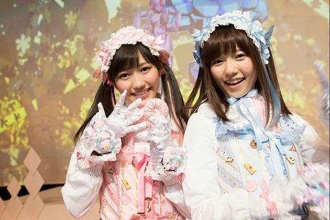 【まゆゆ】AKB48Gにおけるニックネームの重要性【ぱるる】