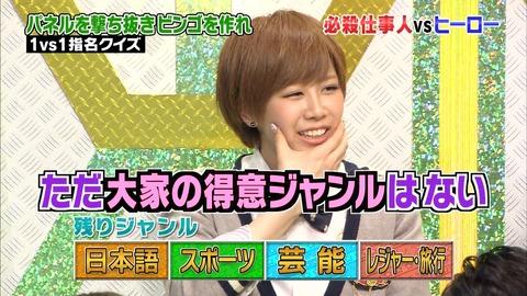 【AKB48G】もっと個人でゴールデンに出ないとダメだよな