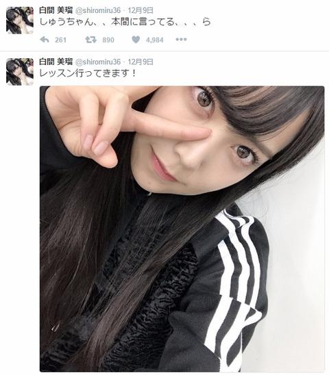 【悲報】みるるんが薮下柊の卒業発表で精神崩壊【NMB48・白間美瑠】
