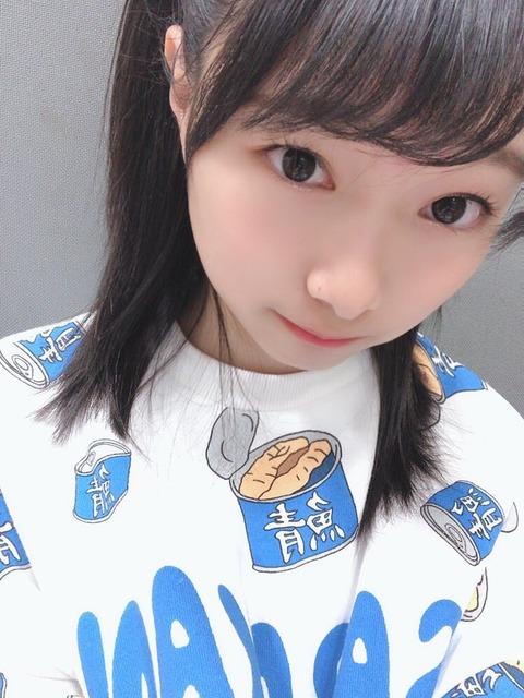 【NMB48】三宅ゆりあのTシャツどうなってんねんwwwwww