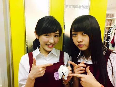 【悲報】まゆゆのTwitterが壊滅的につまらない【AKB48・渡辺麻友】