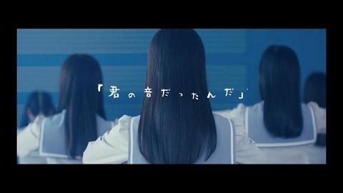 【朗報】≠ME(ノイミー)、新曲「君の音だったんだ」MV公開!