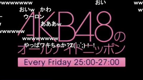 【AKB48G】数百人のメンバーが汗だくの公演してるけどワキガ被害にどうやって対応してんだろ?