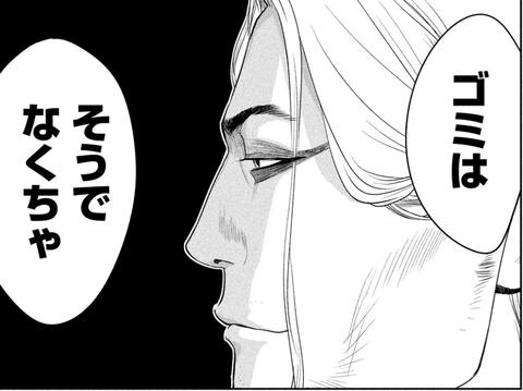 【悲報】NGT48本スレが立たない