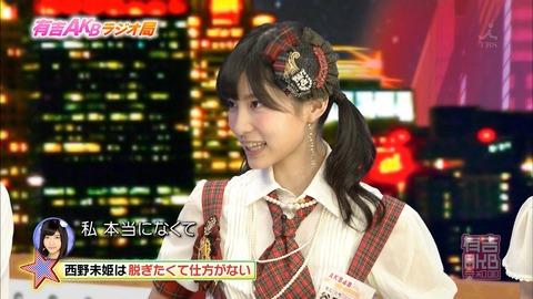 【貧乳マニア歓喜】谷口めぐ「AKB48の中で一番小さい」
