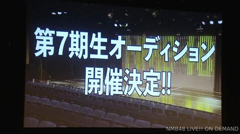 【NMB48】こんな7期生は嫌だ【大喜利スレ】