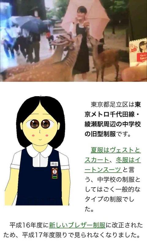 【NGT48】西潟茉莉奈に年齢詐称疑惑が急浮上www少なくとも30歳以上な可能性www