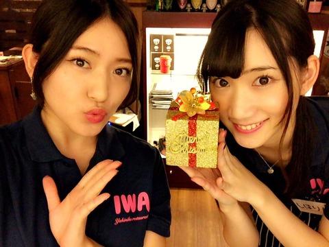 【朗報】「焼肉IWA」オーナーの内田眞由美さん、2016年3月に舞台出演が決定