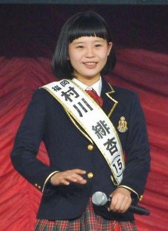 【HKT48】村川緋杏(びびあん) いきなりのヤフー 総合、エンタメ、トップを飾る。
