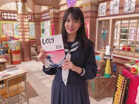 【SHOWROOM】STU48とAKB48チーム8の合同企画!山口県ペアは瀧野由美子と下尾みうwwwwww