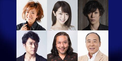 【AKB48】演技力を買われた峯岸みなみが元宝塚・北翔海莉の舞台に出演【ふたり阿国】