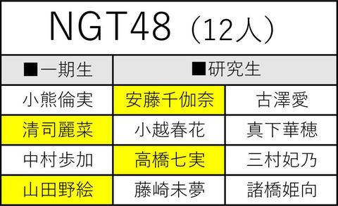 d4419cbf-s.jpg