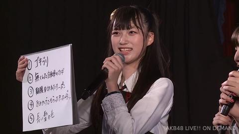 【AKB48】いまだにiPhone5sを使い続けるドラ3末永祐月ちゃん