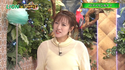 【朗報】AKBメンバーの下着が透け透けwwwwwww
