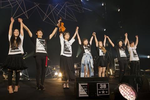 【朗報】さや姉バンドのバイオリンの女性が可愛い!!!【NMB48・山本彩】