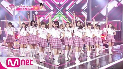 【AKB48G】やっぱりPRODUCE48は禁断の扉だったな