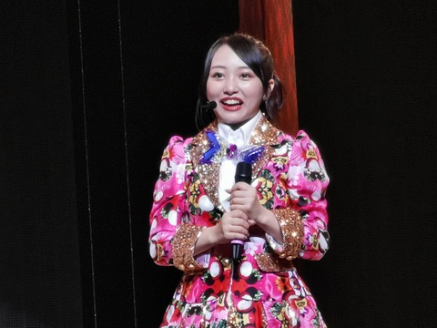 【悲報】AKB48G総監督向井地美音が今いくよさんみたいになってる・・・