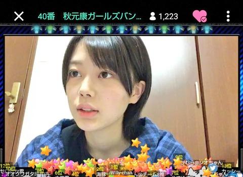 【元AKB48】早坂つむぎはガールズバンドオーディションに合格できるのか?