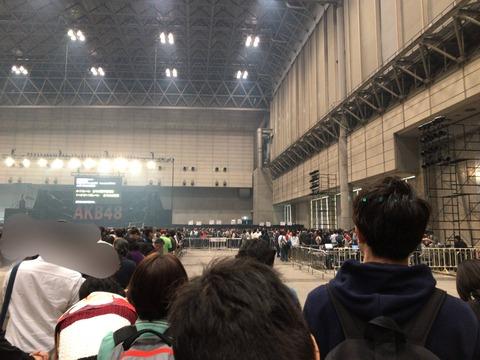 【AKB48】全国握手会のライブで入場順ビンゴ抽選を開催wwwwww