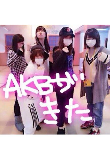 【元AKB48】高橋みなみ、篠田麻里子、渡辺麻友「真面目は損する」←これ