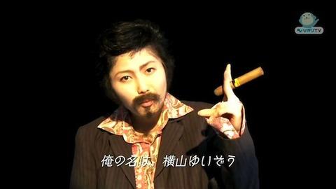 【NMB48】石田優美 「歩きながらタバコ吸うのやめて欲しい。危ないし、ポイ捨てもやめて」