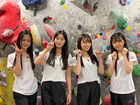 【NMB48】新YNNで久々のメンバープレゼンツ企画がスタート!貞野遥香プレゼンツ「久しぶりに遊ぼう」