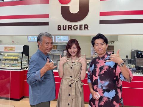 松井珠理奈さん「9月3日(金)19時から放送の #PS純金 に出演します☺✨ 」