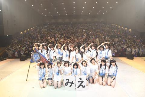 【AKB48】チーム8三重県代表野田陽菜乃が卒業発表