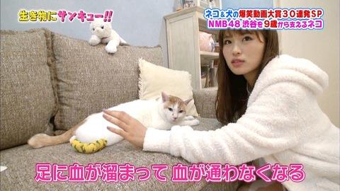 【悲報】渋谷メイさん、血栓症で左足を切断していた【NMB48・渋谷凪咲】