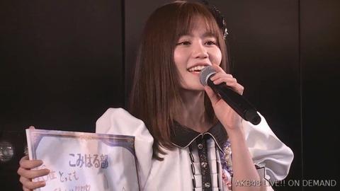 【朗報】AKB48込山榛香、ステージファイター公演の差し入れで人生初のキャビア